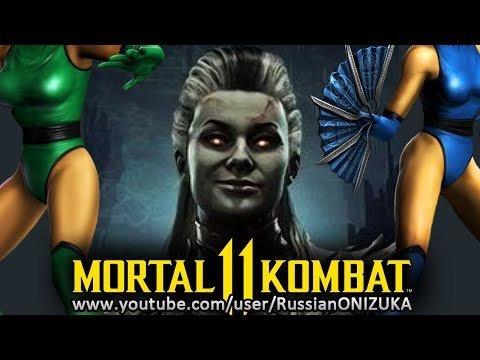 Mortal Kombat 11 - СИНДЕЛ ПРЕДАТЕЛЬНИЦА ОБЛОМАЛА ДЕВОЧЕК