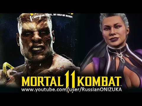 Mortal Kombat 11 - НОВЫЕ СТЕЙДЖ БРУТАЛИТИ и МОНСТР ФРАНКЕНШТЕЙНА