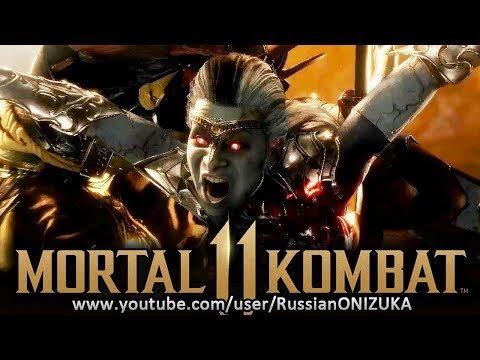 ИМБАНУТАЯ СИНДЕЛ УНИЗИЛА БЫВШЕГО и ЕГО ШЕСТЕРКУ - Mortal Kombat 11
